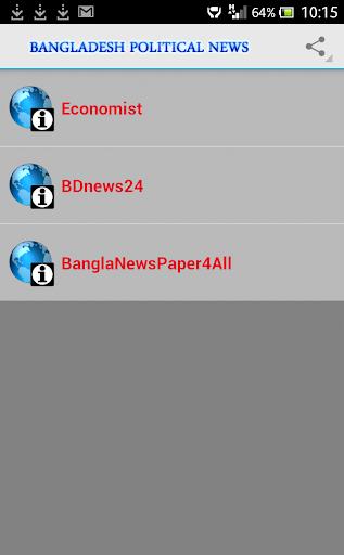 Bangladesh Political News