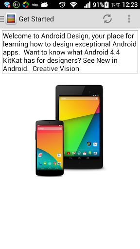 Design For Android