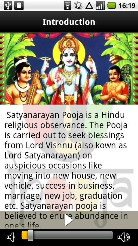 Satyanarayan Puja Invitation Sms In English | Infoinvitation.co