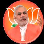 Campaign button - NaMo for  PM