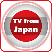 TV from Japan
