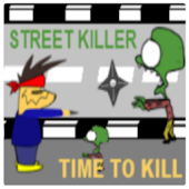 Street Killer - Multiplayer