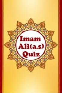 Imam Ali a.s Quiz