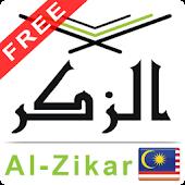 Al Quran (Al-Zikar Malay)