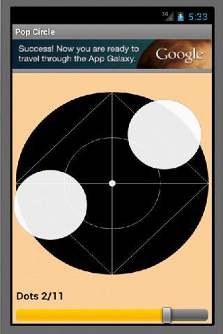 Pop Circle- screenshot