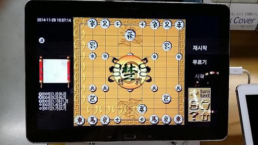 together boardgame 2.16.16 screenshots 10