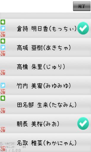 玩免費娛樂APP|下載アイドルブログリーダー app不用錢|硬是要APP