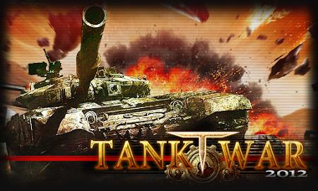 TANK WAR 2013 Screenshot 1
