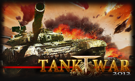 TANK WAR 2013 Screenshot 8