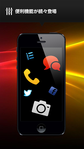 玩娛樂App|ARPlayer免費|APP試玩