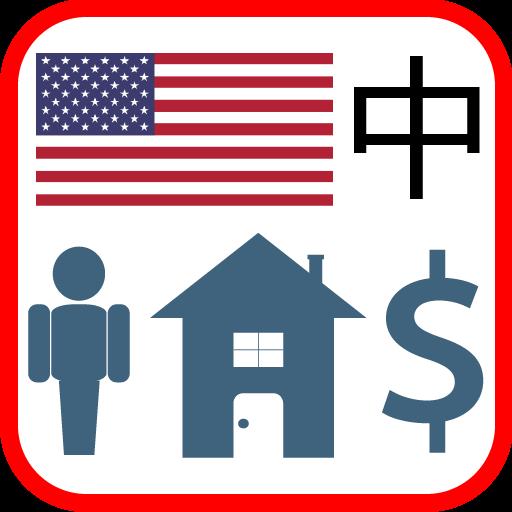 美国地方志 LOGO-APP點子