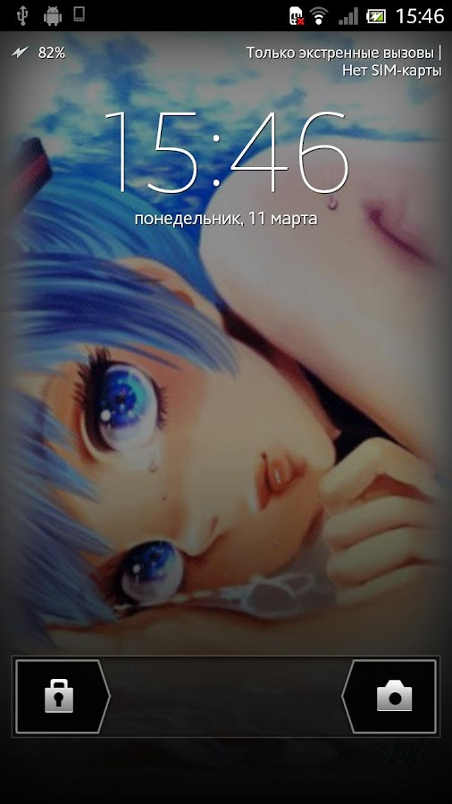 Anime Girl Live Wallpaper - screenshot