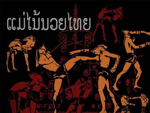 Muay Thai Wallpapers
