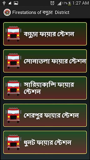 Bangladesh Fire Stations