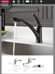 Delta Faucet Catalogs - screenshot thumbnail