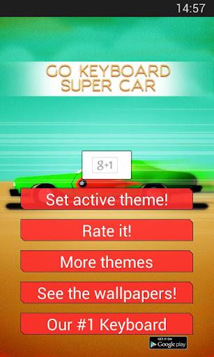 GOキーボードスーパーカー