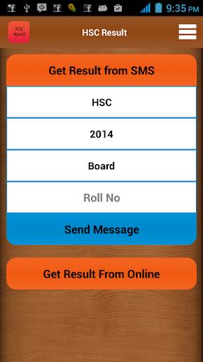 HSC Result
