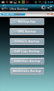 Backup & Restore Contacts/SMS screenshot 0