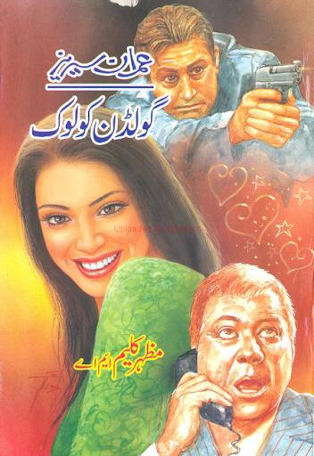Golden Kolook - Imran Series