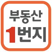 부동산1번지 부동산정보 서비스