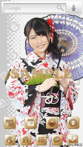 AKB48きせかえ 公式 横山由依-J12-