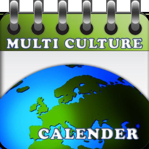 多文化日曆 生產應用 App Store-癮科技App