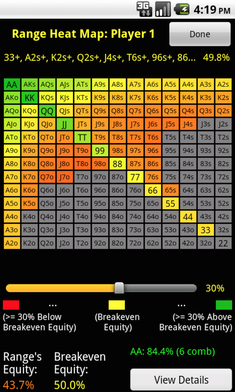 PokerCruncher - Advanced Odds- screenshot