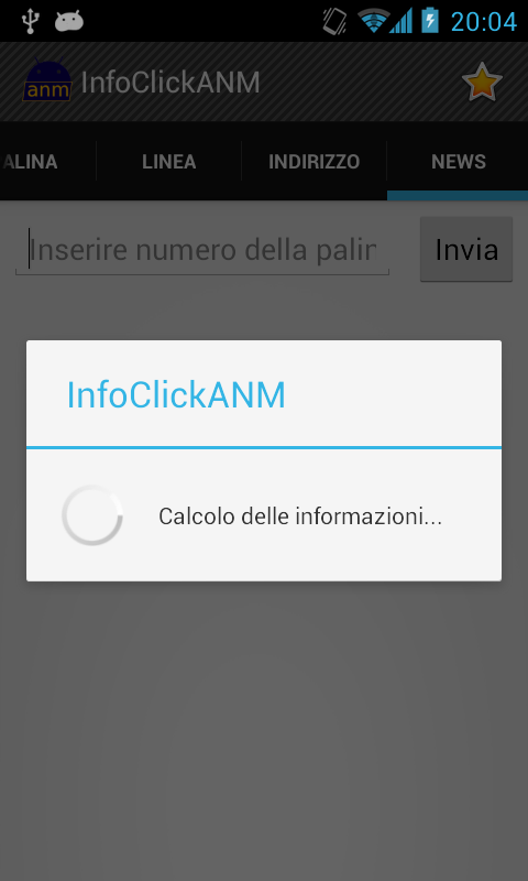 InfoClick ANM - screenshot