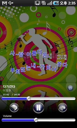 친구잖아 - 이승기 [눈노래방]