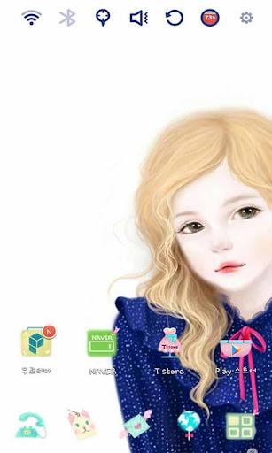 나린의 외로움 런처플래닛 테마