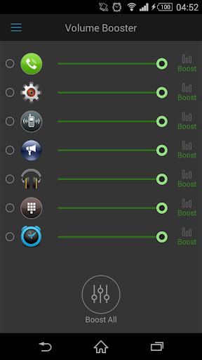 【免費工具App】Volume Control Booster-APP點子