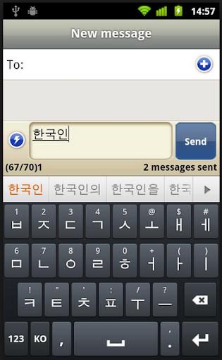 玩免費工具APP|下載韓国語のキーボードガイド app不用錢|硬是要APP