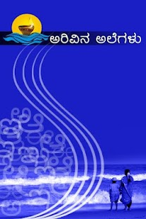 english to telugu dictionary free download for android mobile