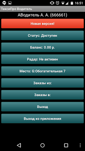 TaxiPro Driver