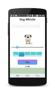 Dog whistle : Free - screenshot thumbnail