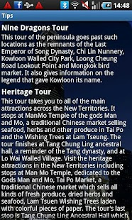 Hong Kong Travel Guide - screenshot thumbnail