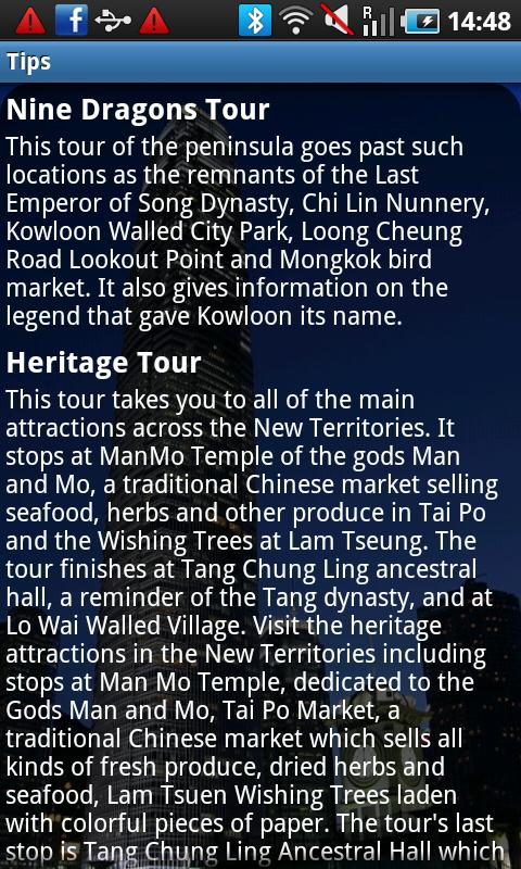Hong Kong Travel Guide- screenshot