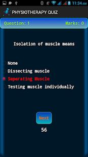 玩免費醫療APP|下載Physiotherapy Quiz app不用錢|硬是要APP
