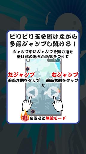 無料动作Appの鬼蹴り|HotApp4Game