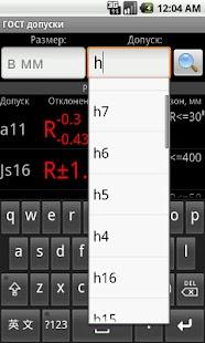 Iso 2768 Hole Tolerance Calculator