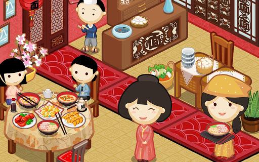 Design Sushi Shop
