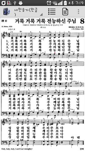 앱소 악보책 APPSO Music Book