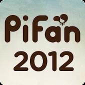 PiFan2012 상영작1
