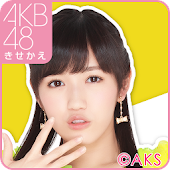 AKB48きせかえ(公式)渡辺麻友-cf