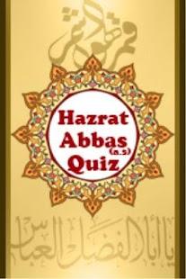 Hazrat Abbas a.s Quiz