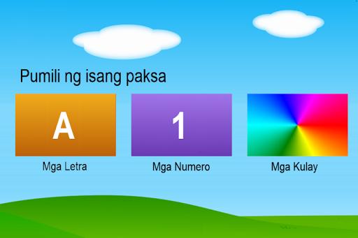 Mga Letra at Numerong Tagalog