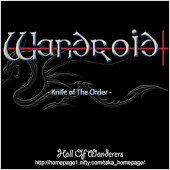 Wandroid #3 - Knife of the Order -