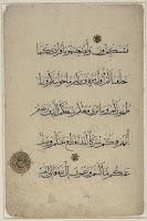 Screenshot of Koran (Quran) ● PRO