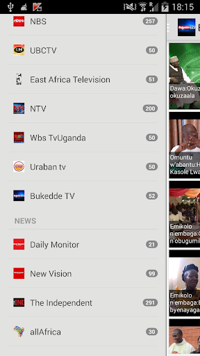 Uganda Newsfeed