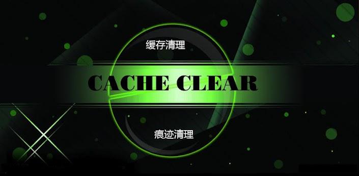 Cache Clear Pro  apk